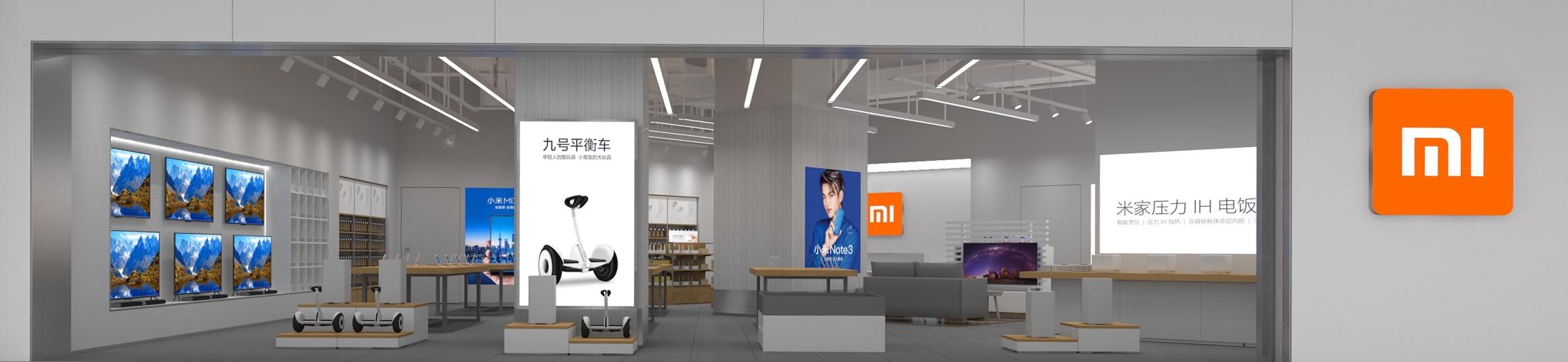 XiaoMi-home